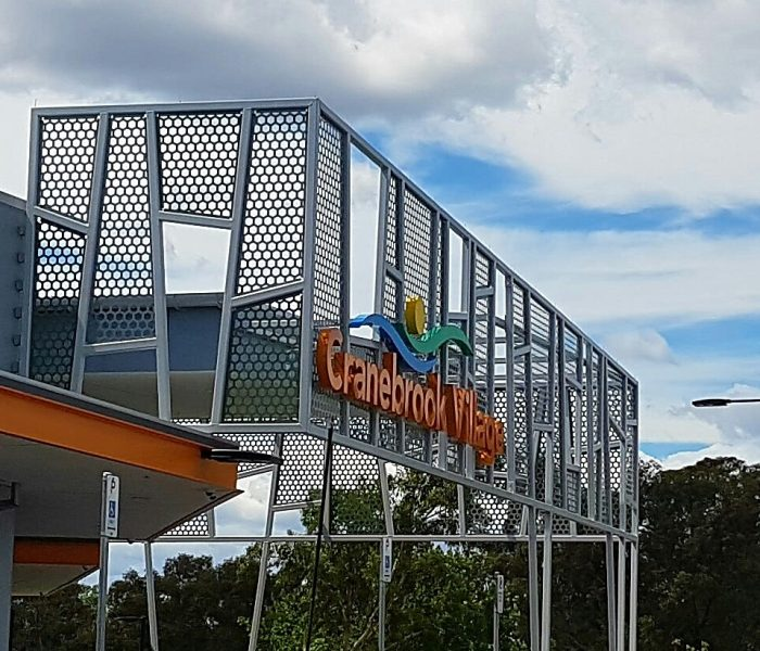 Cranebrook Village Shopping Centre: Custom Perforated Metal Panels