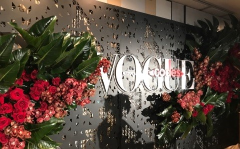 Perforated metal feature wall: Vogue Codes Summit 2017